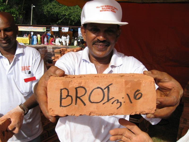 broi_brick.jpg